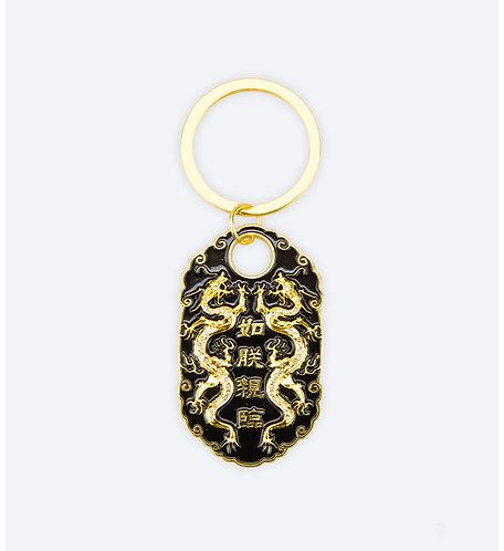 Key Chain C (King)