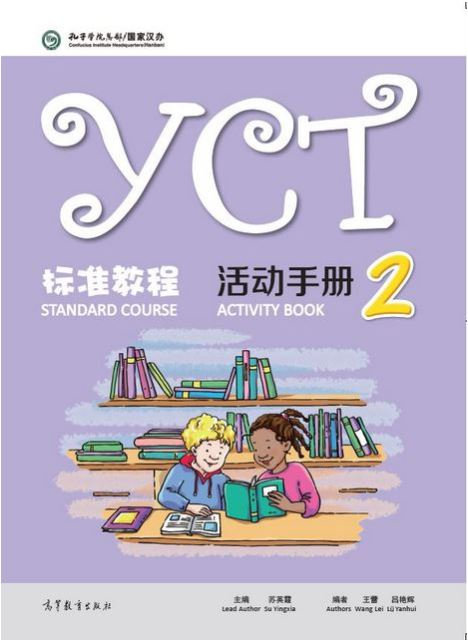 YCT Standard Course 2 Activity Book