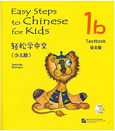 Easy Steps to Chinese for Kids 1B (W/CD) (English and Chinese Edition)