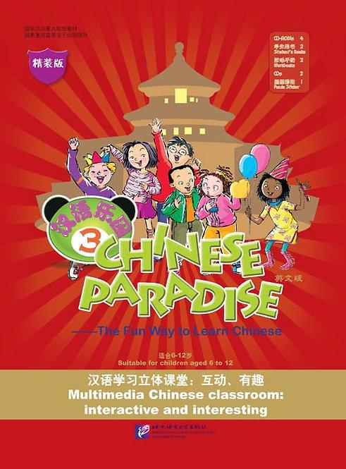 Chinese Paradise (English Edition) vol.3 (2 Student's Books + 2 Workbooks + 4 CD