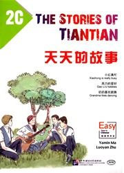 The Stories of Tiantian 2C