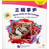 Three Visits to the Cottage (The Chinese Library Series)
