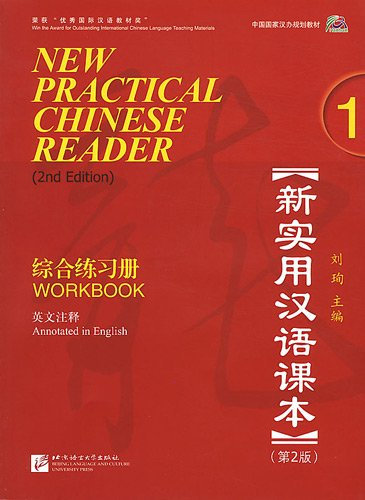 New Practical Chinese Reader, Vol. 1: Workbook (W/MP3), 2nd Edition