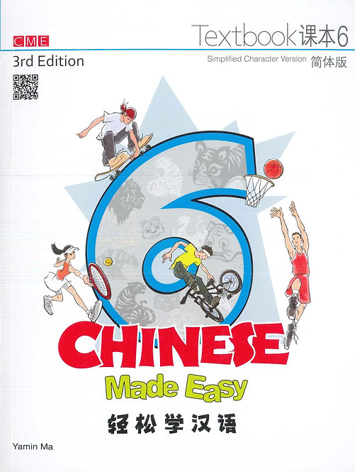 Chinese Made Easy 3rd Ed (Simplified) Textbook 6* Textbook+Workbook Combination