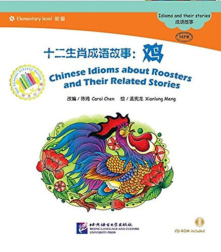 Chinese Library Serie: Chinese Idioms about Roosters and Their Related Stories