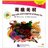 The Chinese Library Series: The Life and Legend of Guan Yu