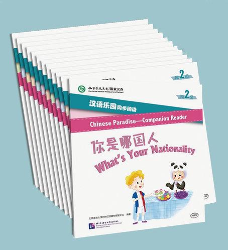 Chinese Paradise—Companion Reader Level 2