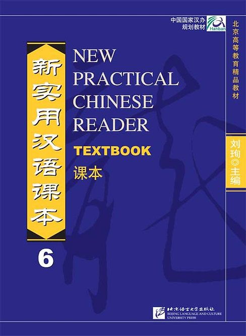 New Practical Chinese Reader vol.6 Textbook