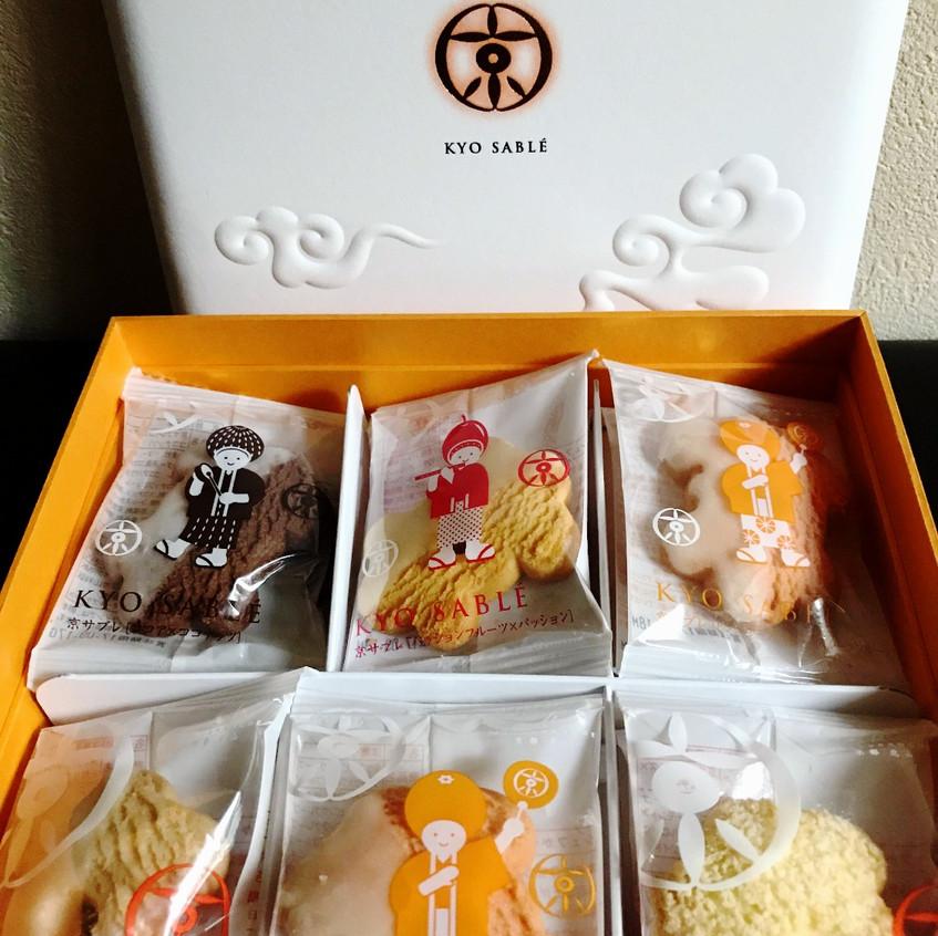 帰省されるといつもこの京都らしい可愛いサブレを下さるM.M.ちゃん。 今回は夏限定のフレーバーです。 ありがとうございます!