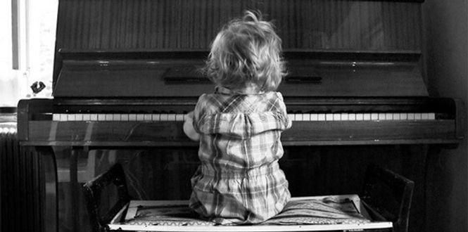 ESIPIANOSTUDIO【東京都墨田区・台東区 ピアノ教室 個人レッスン 大人 】junior course