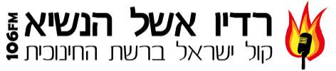 radio-logo.jpg