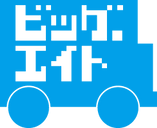 big-8_logo.png