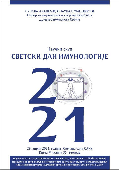 DOI2021.jpg