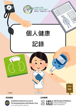 Sample-Vol-healthreport.png