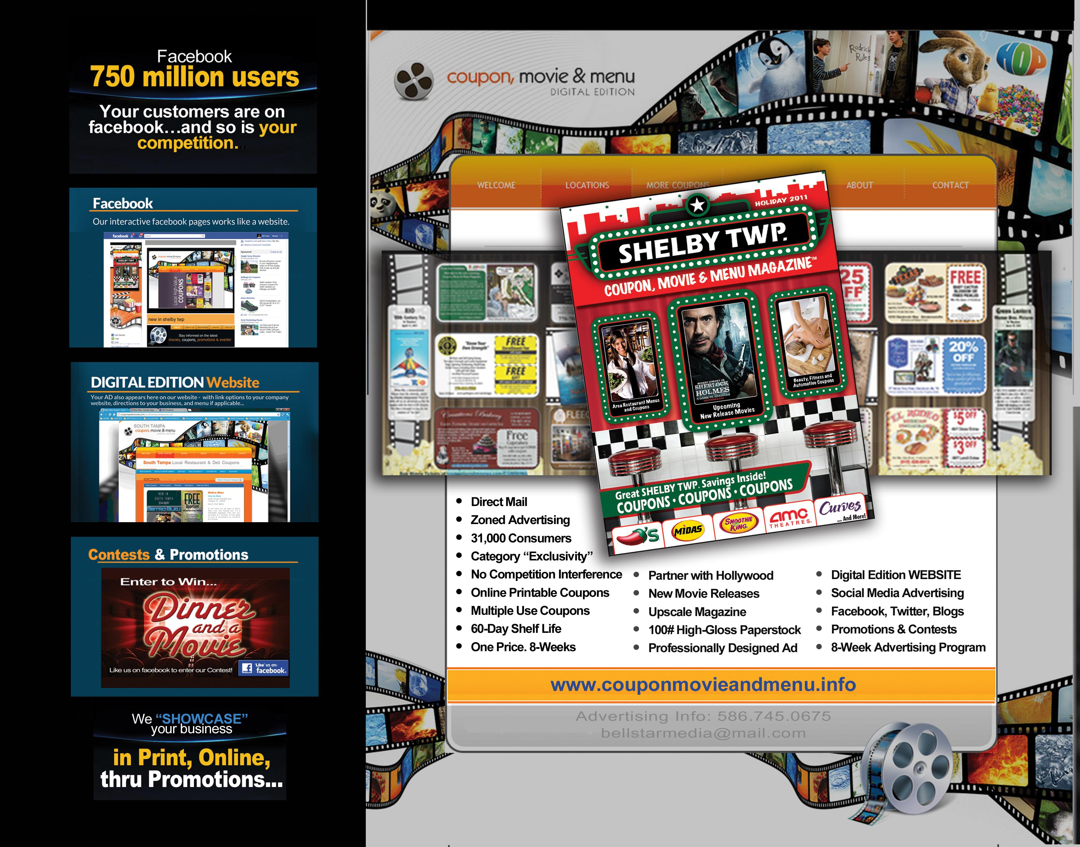 CMMM Tri-fold brochure inside