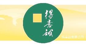 商標.jpg