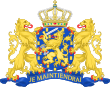 110px-State_coat_of_arms_of_the_Netherla