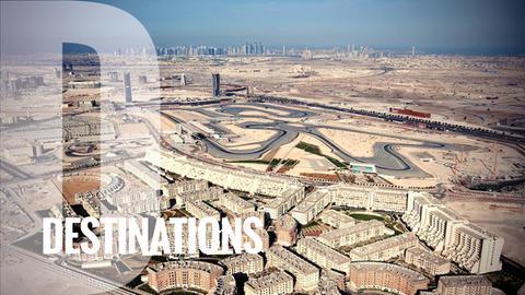 Apex - Sectors - Destinations - Image wi