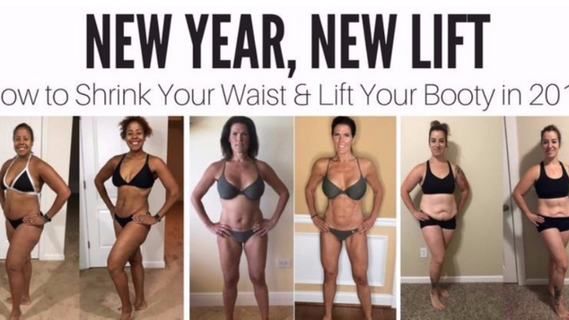 Shrink Your Waist & Lift Your Booty in 2018!