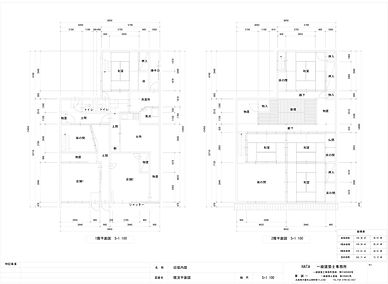 旧垣内邸平面2.jpg