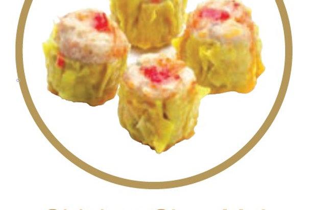 DS001. Chicken Siew Mai 星加坡雞肉燒賣