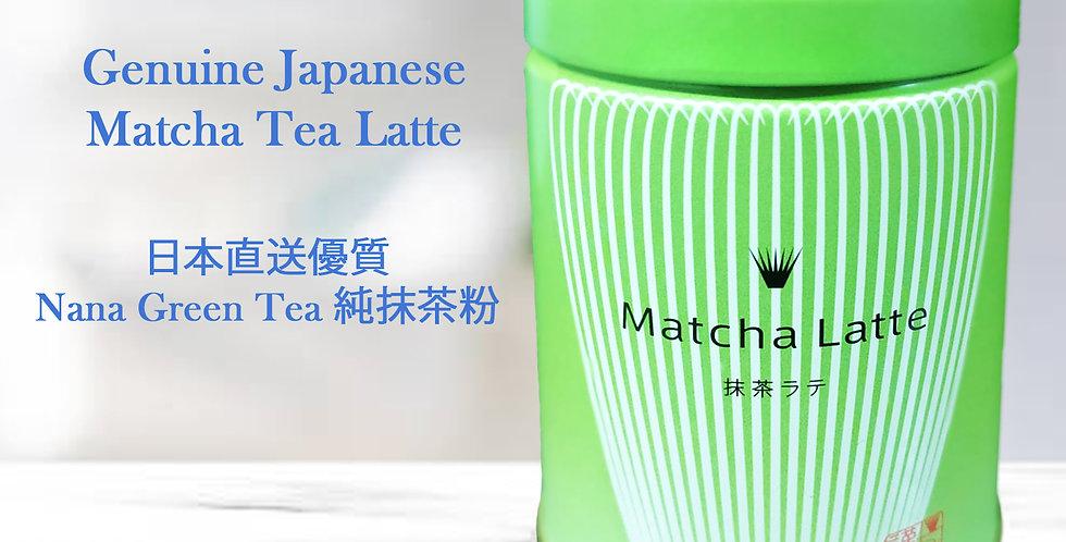 DR007. Genuine Japanese Matcha Tea Latte. 日本直送優質 Nana Green Tea 純抹茶粉