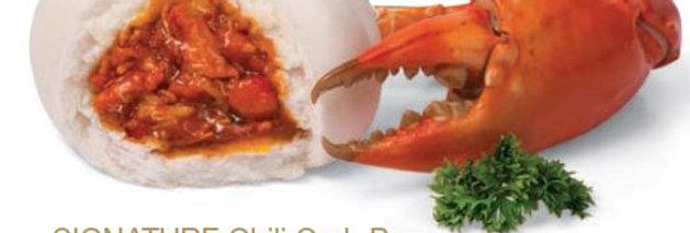 DS013. Signature Chilli Crab Pau 星加坡辣椒螃蟹包