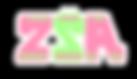 ZSA-logo変更版.png