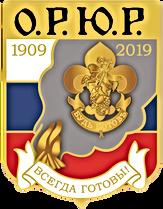 Slyet Logo.png