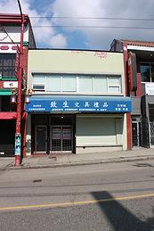 149 E Pender, Vancouver