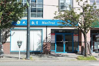 4329 W 10th Avenue, Vancouver