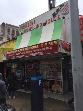 NERD BLOGN! Eatn! Review: Excellent Dumpling House