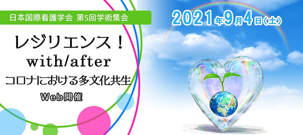 ホームページ画像1.jpg