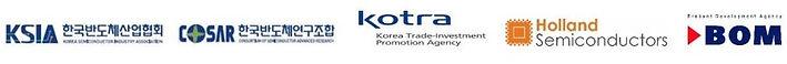 logos semicon KOTRA.JPG