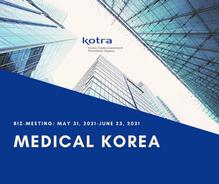 Medical Korea Online Biz-Meeting