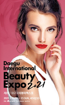 K-beauty products and Daegu Int. Beauty Expo 2021