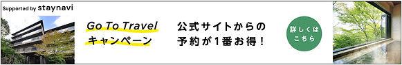 YR_goto_banner.jpg