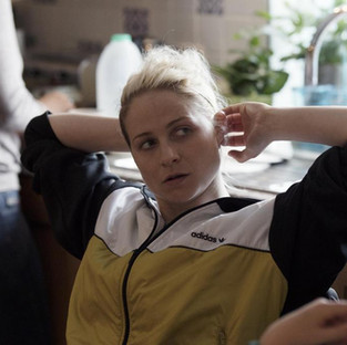Niamh Algar leads new Channel 4 drama My Name is Lizzie