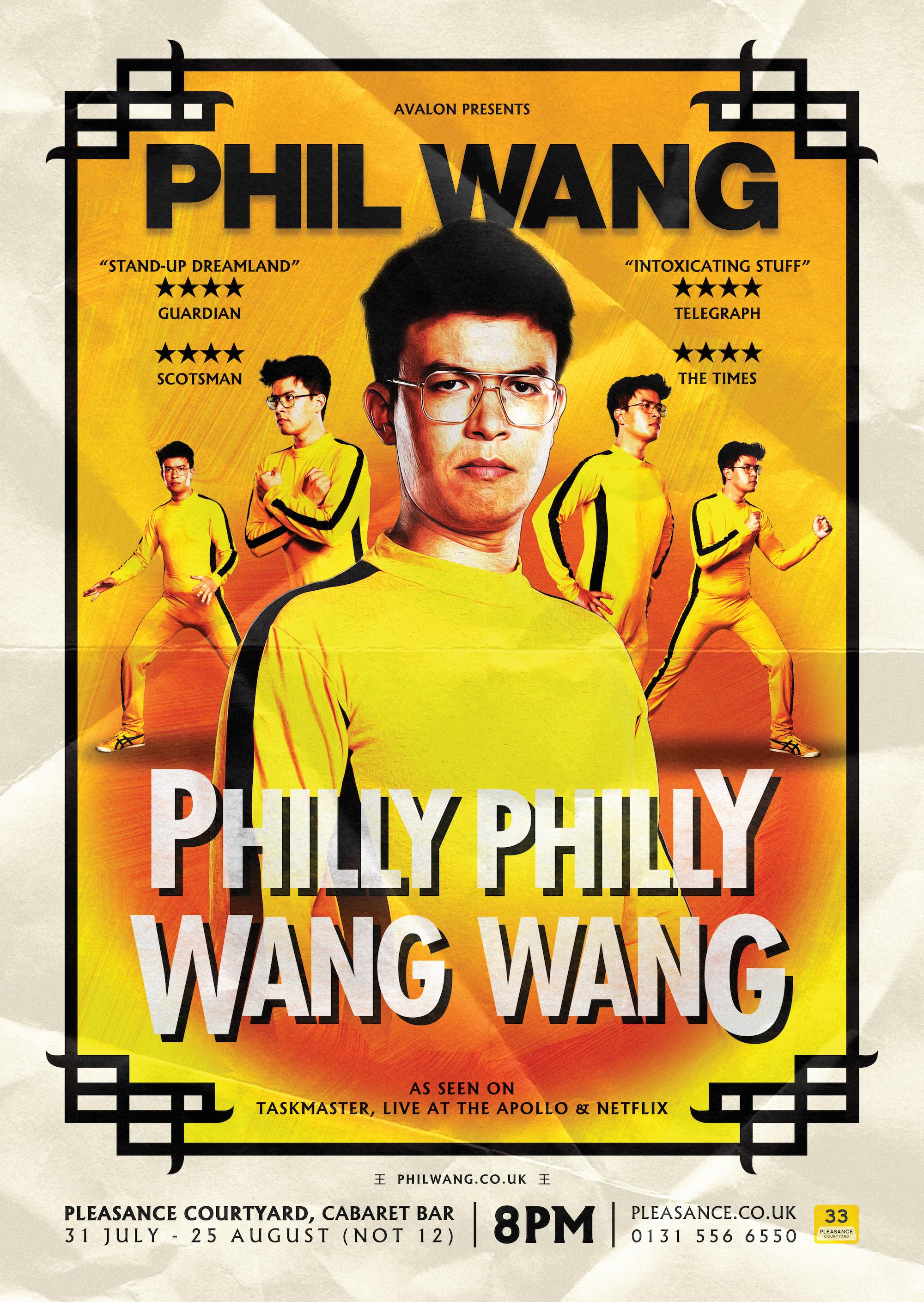Phil Wang