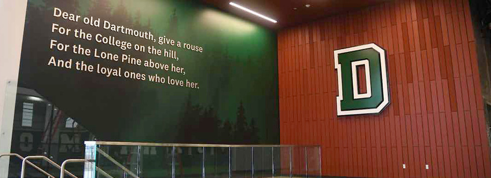 Dartmouth College Indoor Practice Facility Main Lobby