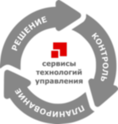 СЕОТЕХ - сервисы технологий управления