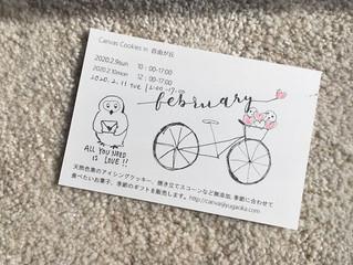 2月の「おやつマーケット」