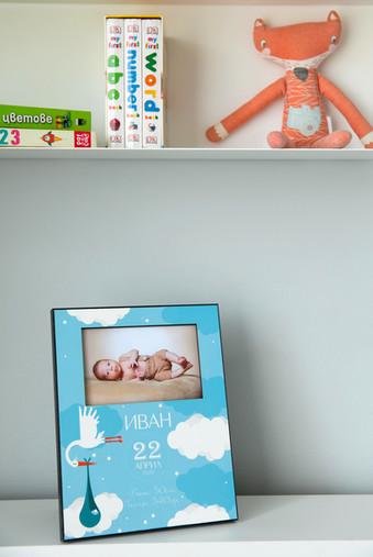 Рамка за бебе