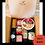 Thumbnail: Date Night Gift Package // Gift Box