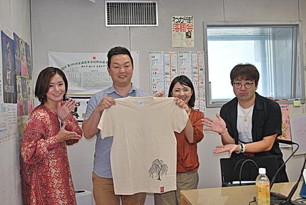 ラジオ沖縄_写真.JPG