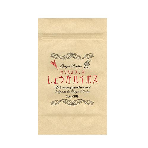 身体が温まるお茶 しょうがルイボス 50g(2.5g×20p)