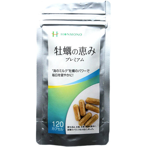 身体の必須栄養素 牡蛎の恵みプレミアム 120カプセル