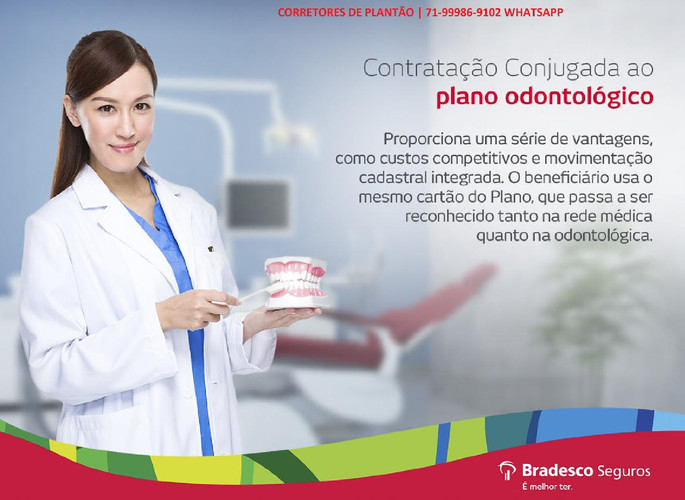 Bradesco Saude, Bradesco Dental
