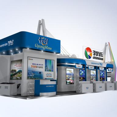 2011한국국제관광전
