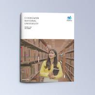 2018 창원대 소식지(여름호)